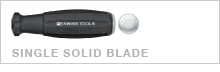 25_Single solid blade